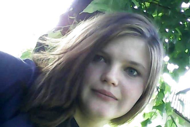 На Тернопільщині безвісти зникла 16-річна дівчина