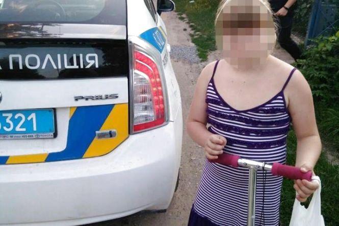 Тернополяни розшукали дитину, яка зникла з дитячого майданчика