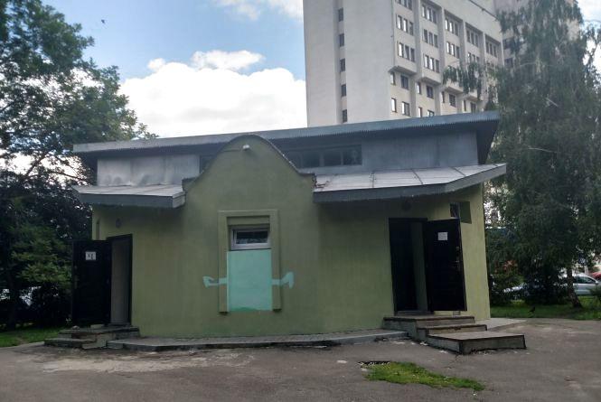 У парку Шевченка, де туалет, можуть будувати
