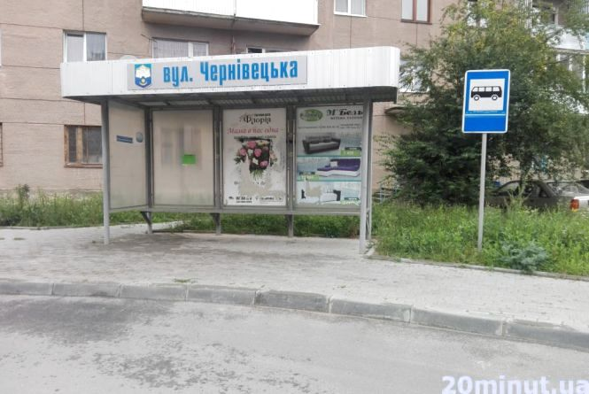 Фото дня: зупинку на Чернівецькій відчистили від свастики