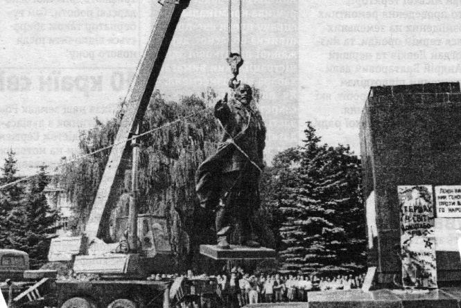 Цей день в історії, 18 липня: тернопільські депутати на сесії вирішилидемонтувати в місті символи радянського мілітаризму