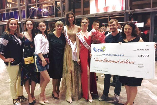 """Тернополянки про конкурс краси в Канаді: """"Робити добро насправді легко"""""""