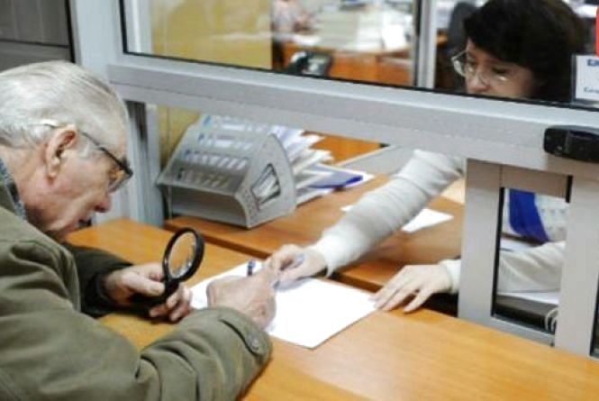 Субсидії пенсіонерам-іноземцям. Кому і як нарахують