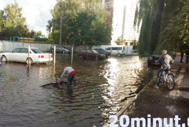 Тернопіль знову затоплює. Як ви сьогодні добиралися на роботу? (для обговорення)