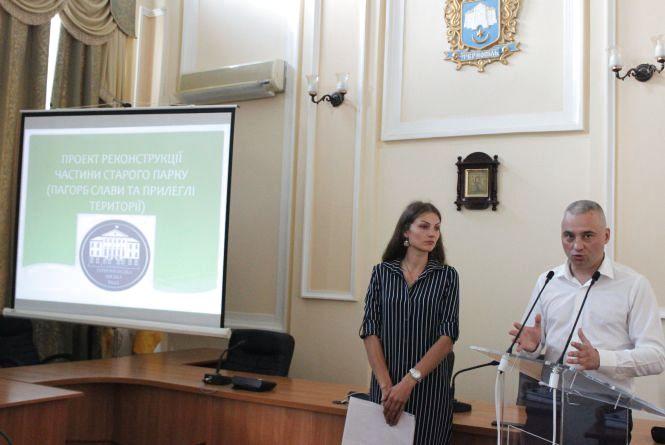 У Тернополі дискутують чи забирати меморіали солдатів зі Старого парку