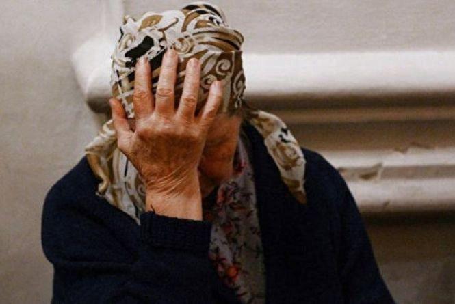 На Тернопільщині пенсіонерка втратила 22 тисячі гривень