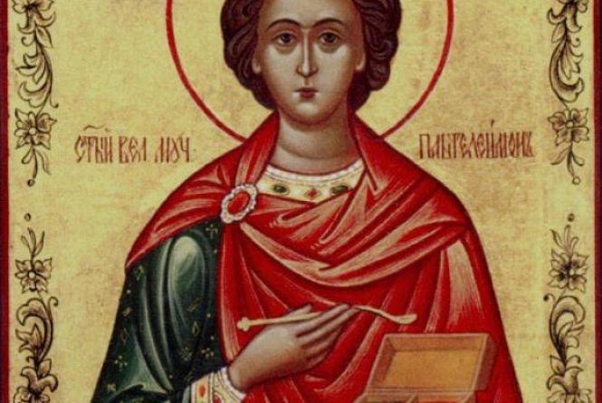 Сьогодні, 9 серпня: День Пантелеймона цілителя