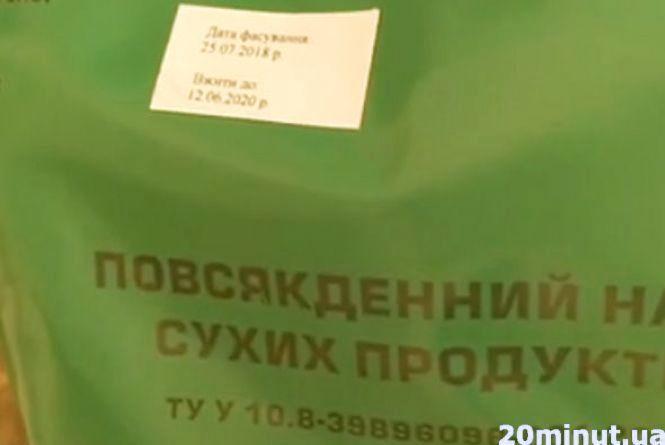 У Тернопільській військовій частині спростували, що бійців годують зіпсованими консервами