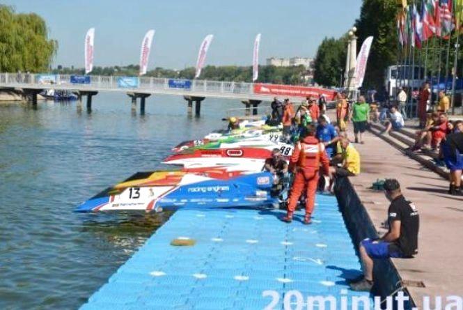 Гонщики з різних країн візьмуть участь в Чемпіонаті Світу з водно-моторного спорту у Тернополі