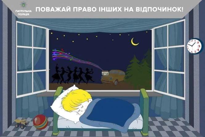Ремонти - лише в будні до 21.00, а співи і крики - до 22.00