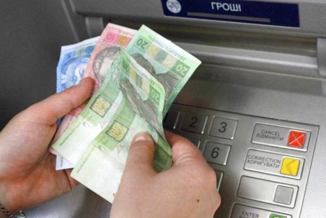 Тернополянин переказав аферистам 7000 грн
