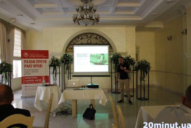 """""""Ліки від раку крові можуть бути у кожному з нас"""": презентували перший в Україні реєстр донорів кісткового мозку"""