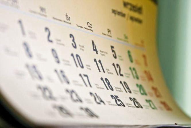 На День міста у Тернополі буде вихідний