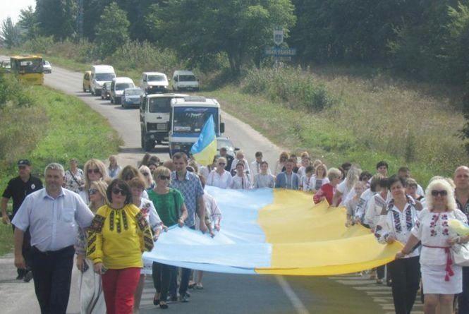27-метровий прапор України теребовлянці несли понад три кілометри