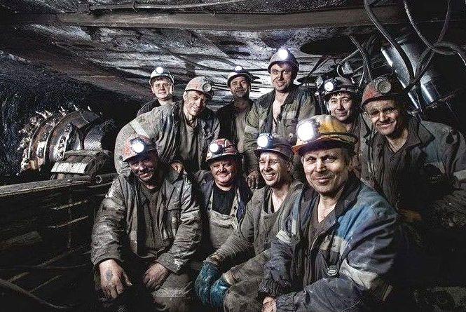 Сьогодні, 26 серпня: День шахтаря