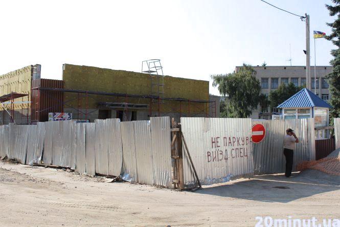 Відкриття McDonalds в Тернополі перенесли на жовтень