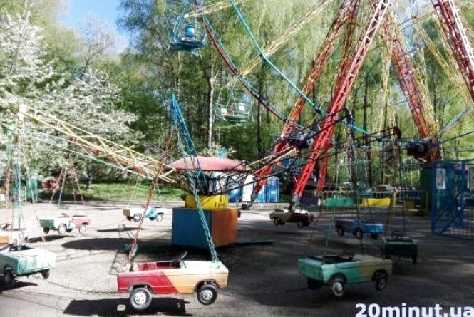 Доки працюватимуть атракціони в тернопільських парках