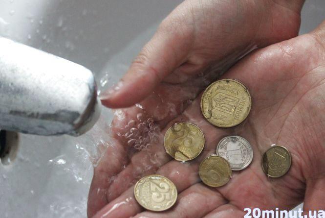 У Тернополі холодна вода подорожчає на 15% (оновлене)