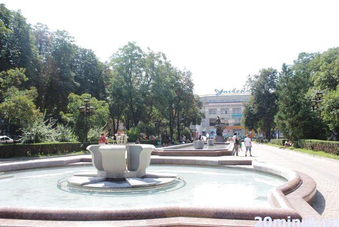 Чому у Центрі Тернополя перестали працювати фонтани