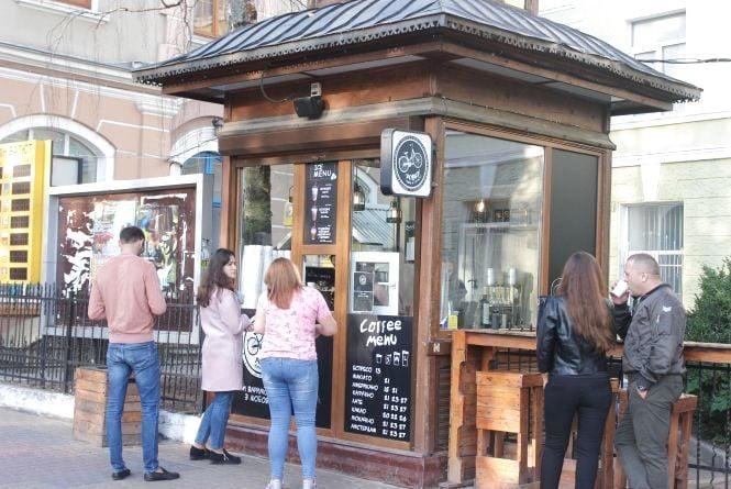 Де в Центрі Тернополя можна випити кави з восьмої ранку