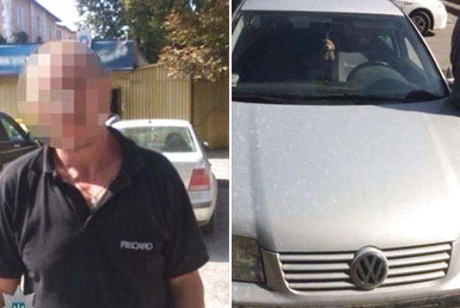 """У Тернополі копи зупинили п'яного водія з """"лівими"""" документами"""