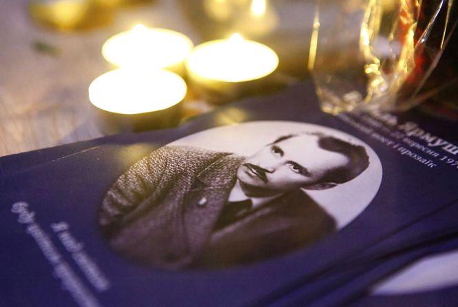 Запрошують на вечір пам'яті Василя Ярмуша