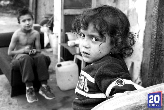Як живуть роми біля Тернополя та про що мріють їхні діти (відео)