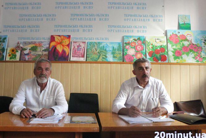 Що читає голова Спілки письменників України