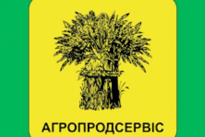 Вакансії від Агропродсервісу