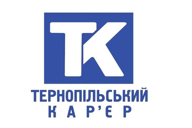 """Вакансії від ПрАТ """"Тернопільський карєр"""""""