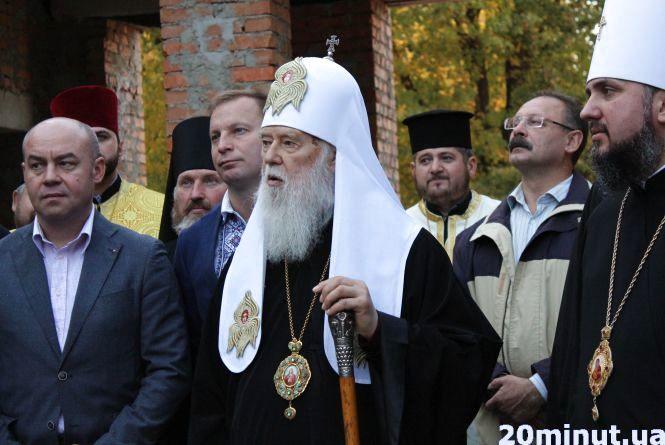 Святійший Патріарх Київський і всієї Русі-України Філарет оглянув Кафедральний собор у Тернополі