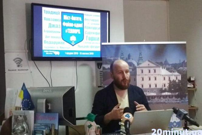 Минулого року в Тернополі побувало 2,5 мільйони  туристів