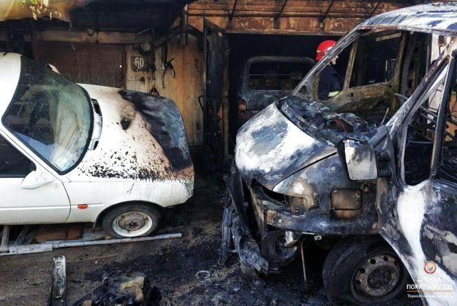 Пожежа у Тернополі на території кооперативу: горіли автомобілі