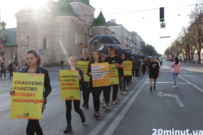 Центром Тернополя пройшли люди під чорними парасольками (відео)