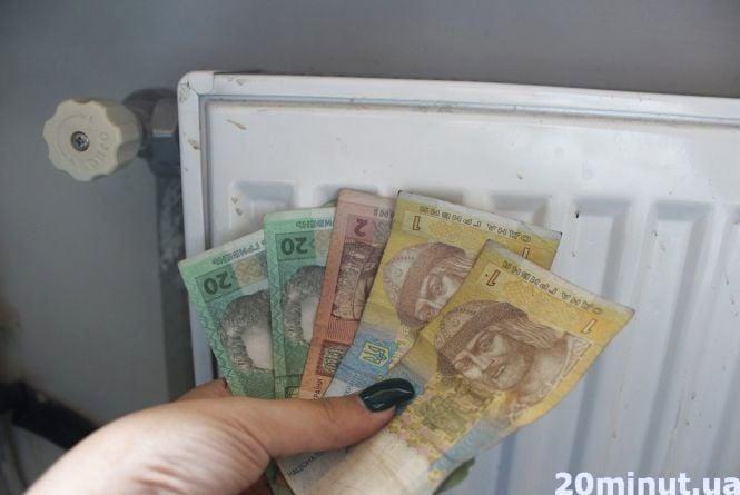 44 гривні за квадратний метр: за централізоване опалення платитимемо ще більше