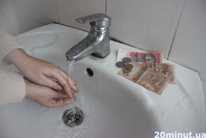 Підняття тарифів: скільки тепер тернополяни платитимуть за воду