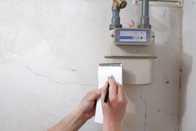 Тернополяни мають до 1 листопада подати показники лічильника газу