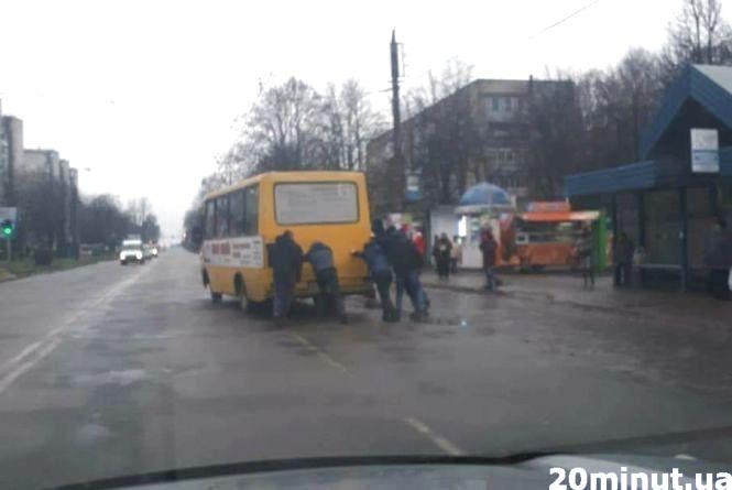 А ви їздитимете маршрутками і тролейбусами після підняття тарифів? (опитування)
