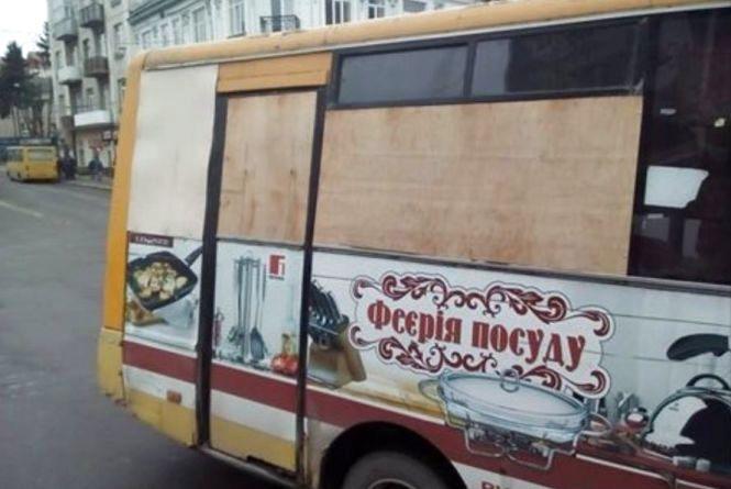 Тернополян закликають прийти на акцію проти завищених тарифів на проїзд