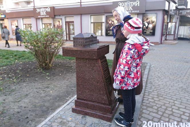 У Центрі Тернополя встановили новий пам'ятник