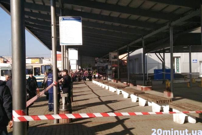 У Тернополі замінували авто- та залізничний вокзали (пряма трансляція)