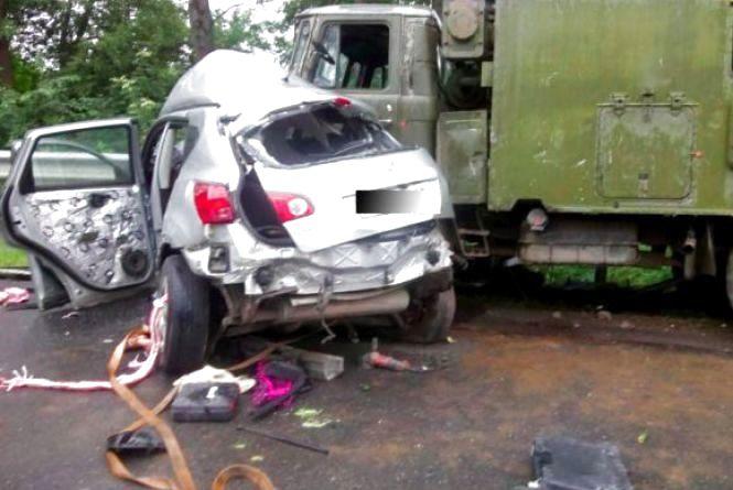 Справу по ДТП за участю військового авто, де загинули і травмувались люди, - закрили