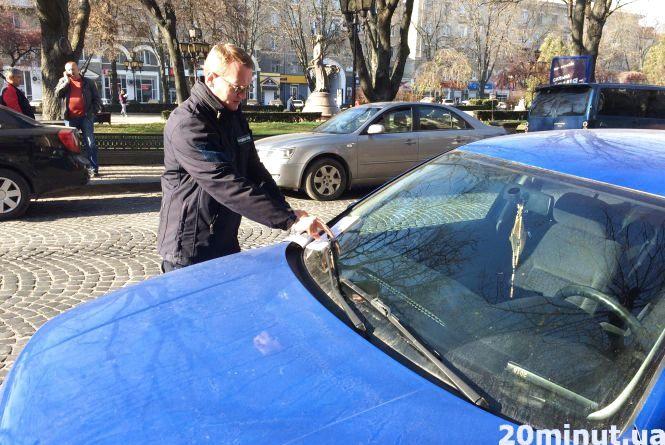 Понад 500 гривень штрафу за неправильно припаркований автомобіль тепер платитимуть водії у Тернополі