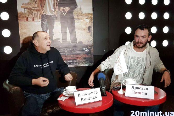 """У Тернополі показали український істерн «Дике поле», який уже """"розтягують"""" на цитати"""
