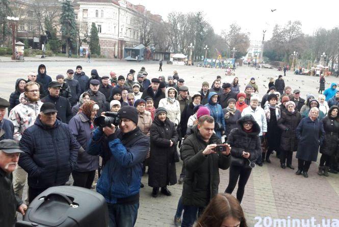 Тернополяни знову зібралися на транспортне віче (оновлено)