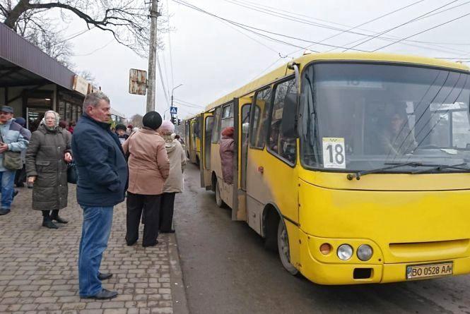 Тарифи на проїзд досі перевіряють. Засідання комісій відклали, але маршрутки ще їздять