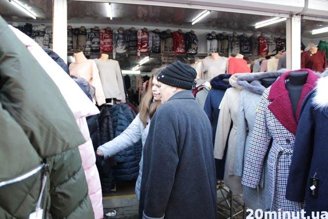 Скільки коштує тернополянам одягнутись на зиму