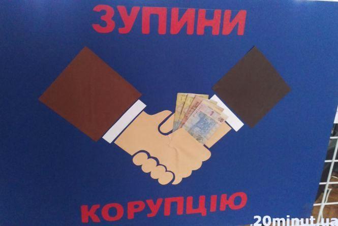 """""""Не потрібнопри кожному поході в лікарню дякувати лікарям з власних кишень"""". У Тернополі обговорювали шляхи подолання корупції"""