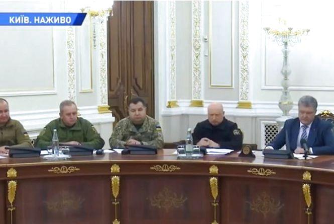 Запровадження воєнного стану вирішить Верховна Рада