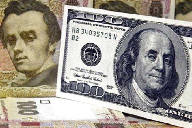 Долар і євро далі дорожчають - курс валют на 30 листопада